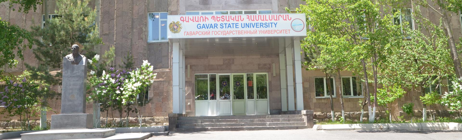 Gavar / Armenia