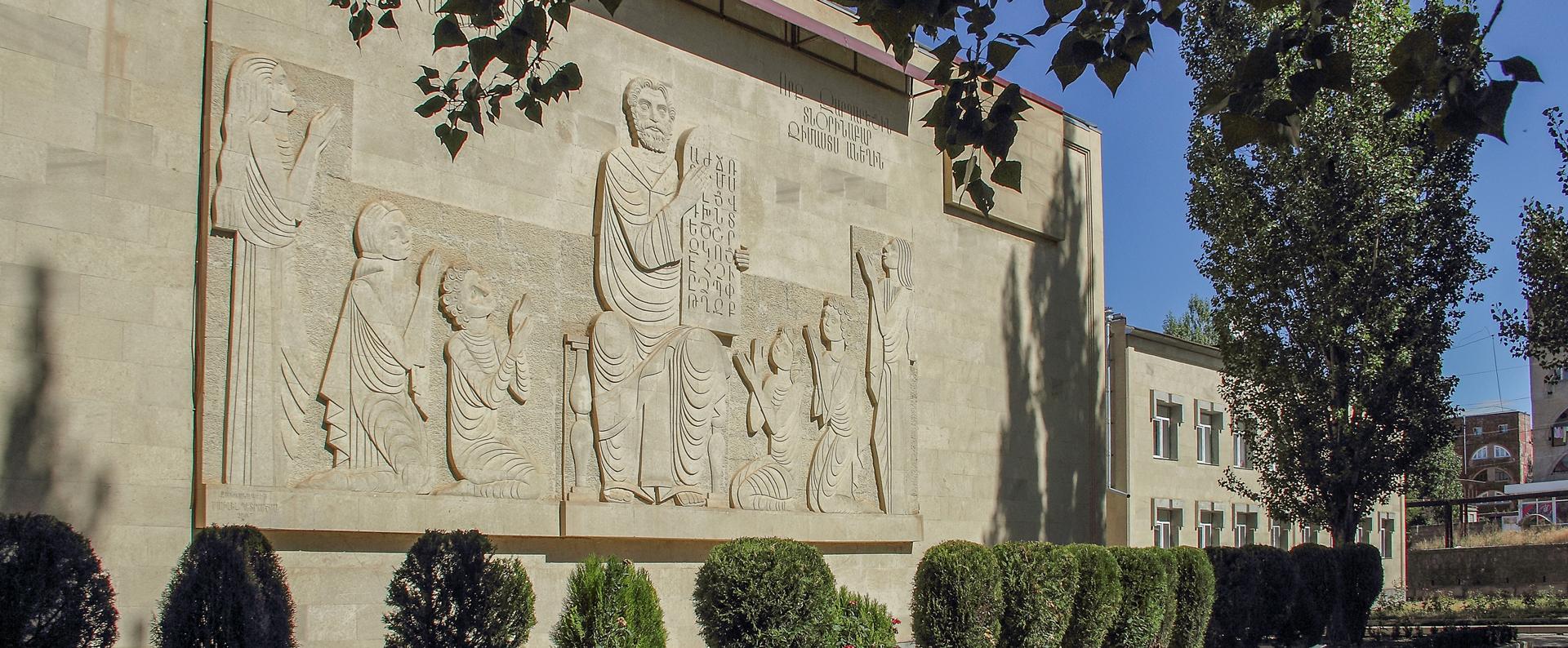 Gyumri / Armenia